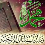 مبلغ اسلام