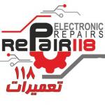 repair118