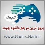 gamehackir